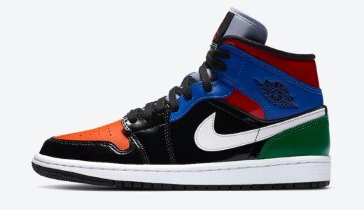 "【Nike】Wmns Air Jordan 1 Mid SE ""Patent Blend""が国内9月1日に発売予定"