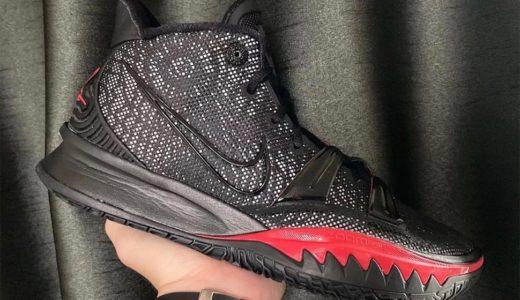 【Nike】新型モデル〈Kyrie 7〉が2020年秋に発売予定