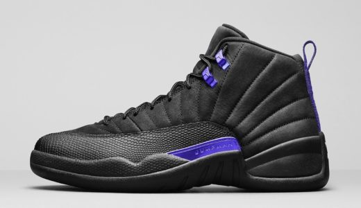 "【Nike】Air Jordan 12 Retro ""Dark Concord""が10月24日に発売予定"