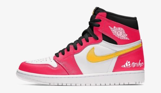 "【Nike】Air Jordan 1 Retro High OG ""Light Fusion Red""が2021年4月に発売予定"