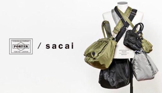 【sacai × PORTER】コラボバッグが8月19日にオンライン先行発売予定
