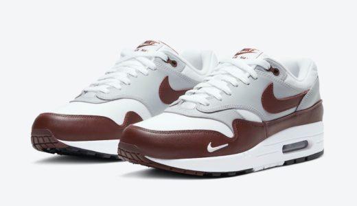 """【Nike】Air Max 1 Premium """"Brown""""が国内2020年9月4日に発売予定"""