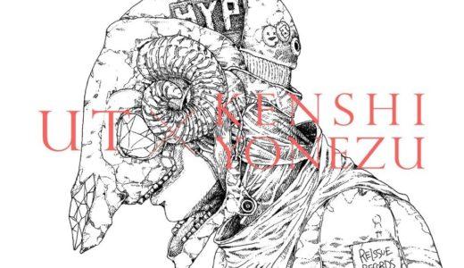 【ユニクロUT × 米津玄師】初となるコラボコレクションが8月14日に発売予定