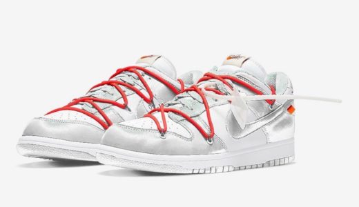 "【Nike × Off-White】Dunk Low ""White/Metallic Silver""のサンプルモデルが公開"