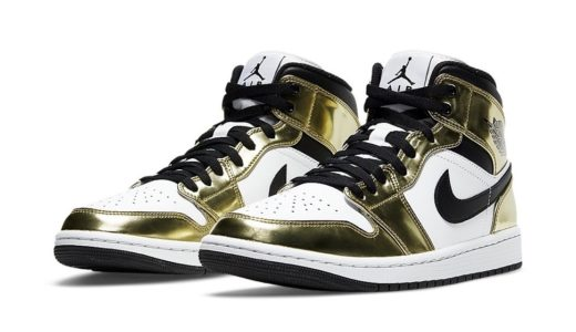 "【Nike】Air Jordan 1 Mid SE ""Metallic Gold""が2020年11月13日に発売予定"