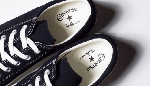 【CONVERSE × Ron Herman】〈ALL STAR COUPE〉が8月29日に発売予定