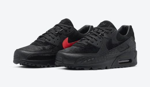 """【Nike】Air Max 90 QS """"Infrared Blend""""が国内8月8日に発売予定"""