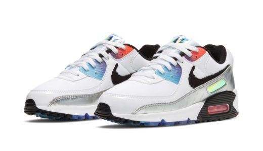 "【Nike】Air Max 90 ""Have a Good Game""が2020年秋に発売予定"