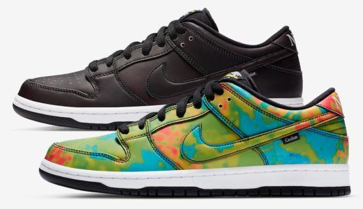 "【Civilist × Nike SB】Dunk Low Pro QS ""Thermography""が国内8月29日に発売予定"