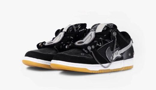 C2H4を手がけるYixi Chenが、Nike SB Dunk Lowをパンク/ロック調にカスタム