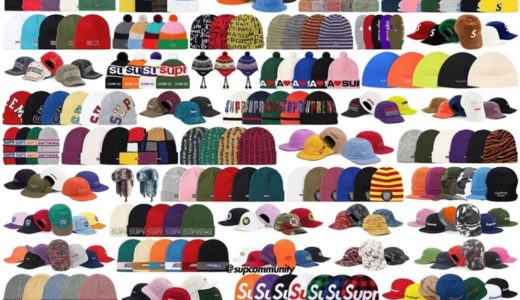 【Supreme】2020年秋冬コレクションに発売予定のビーニー & ハット(Beanie / Hat)