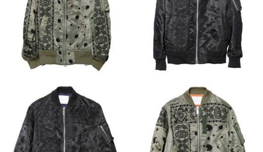 【sacai × DSM】〈sacai gem〉新作MA-1ジャケットが8月7日に発売予定