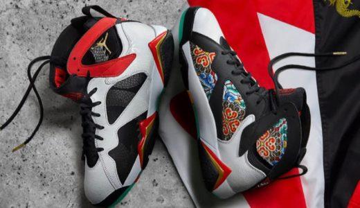 """【Nike】Air Jordan 7 GC """"Chile Red""""が国内9月12日に発売予定"""