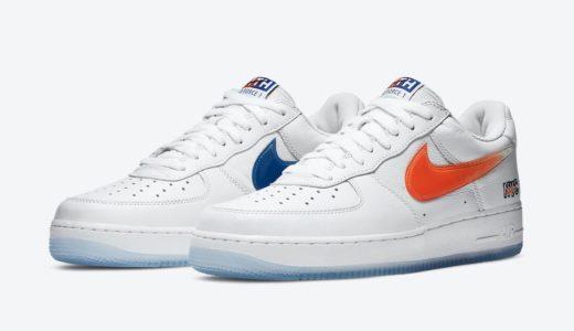 """【Nike × Kith】Air Force 1 Low """"NYC Knicks""""が国内12月18日に発売予定"""