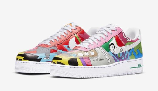 【Nike × Ruohan Wang】Air Force 1 Low QSが国内9月24日に発売予定
