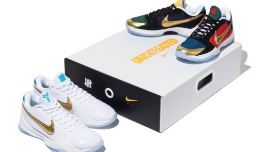 "【UNDEFEATED × Nike】MAMBA WEEKを祝した Kobe 5 Protro ""What If?"" Pack が国内8月27日に発売予定"