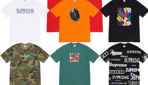 【Supreme】2020年秋冬コレクションに登場するTシャツ(Tee)