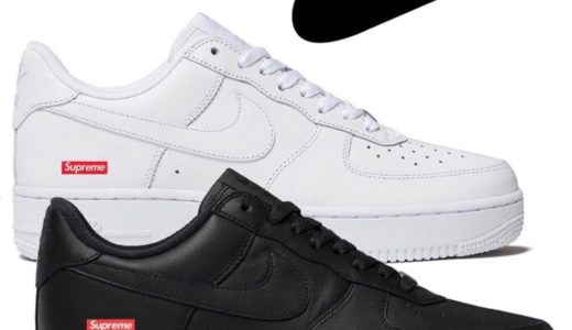 【Supreme】2020年秋冬コレクションに発売予定のシューズ(Shoes)