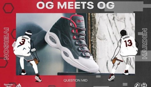"【Reebok】Iverson × Harden Question Mid ""OG Meets OG""が国内8月7日に発売予定"