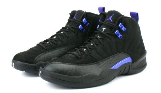 "【Nike】Air Jordan 12 Retro ""Dark Concord""が10月25日に発売予定"