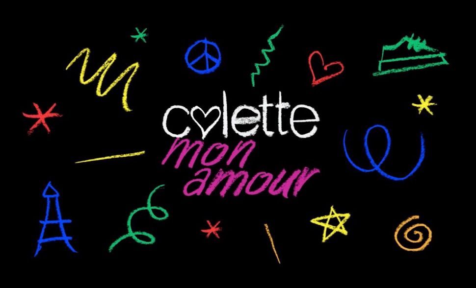 Éキュメンタリー映画 Colette Mon Amour Á®å›½å†…上映日程が決定 əå®šã'¢ã'¤ãƒ†ãƒã®è²©å£²ã'' Up To Date