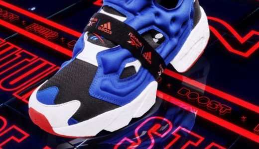 "【Reebok × adidas】INSTAPUMP FURY BOOST ""TRICOLOR""が国内8月28日に発売予定"