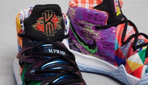 """【Nike】Kybrid S2 """"Pineapple""""が国内11月7日に発売予定"""