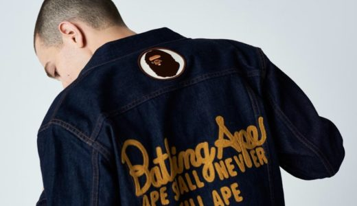 【BAPE®︎】CHAMPION DENIM JACKETが2020年8月8日に発売予定