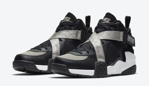 【Nike】名作スニーカー〈Air Raid〉が国内2020年9月30日に復刻発売予定