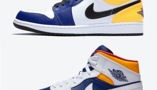 "【Nike】Air Jordan 1 Low & Mid ""Deep Royal Blue/Laser Orange""が国内8月8日に発売予定"
