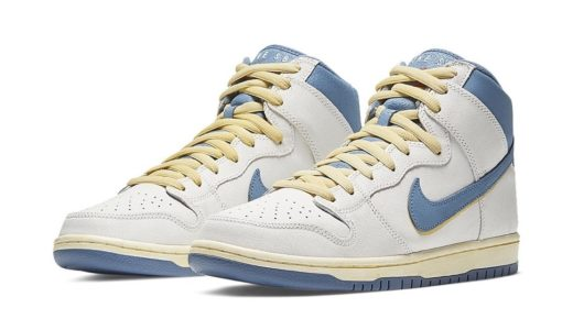 "【Nike SB × Atlas】Dunk High Pro QS ""Lost At Sea""が国内2020年10月2日に発売予定"