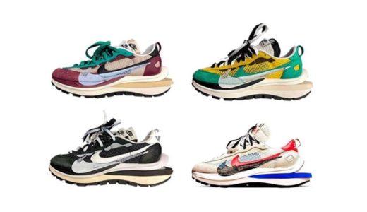 【Sacai × Nike】VaporWaffle 全4色が2020年11月6日に発売予定