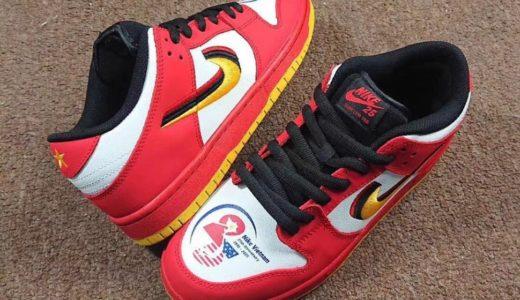 "【Nike SB】ベトナム生産25周年記念モデル Dunk Low Pro ""Vietnam""が2020年末頃に発売予定"