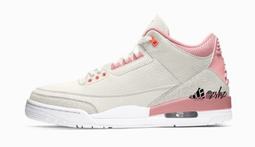 "【Nike】Wmns Air Jordan 3 Retro ""Rust Pink""が2021年春に発売予定"