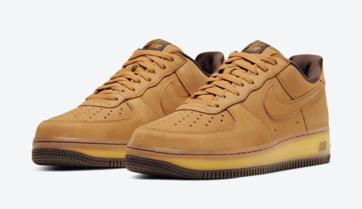 "【Nike】Air Force 1 Low Retro SP ""Wheat""が国内2020年10月8日に復刻発売予定"