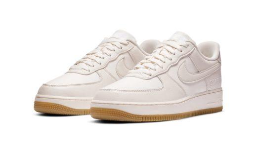 """【Nike】Air Force 1 Gore-Tex """"Sail/Gum""""が国内2020年11月6日に発売予定"""