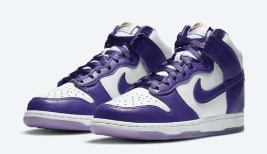 "【Nike】Wmns Dunk High ""Varsity Purple""が国内12月16日に発売予定"