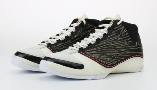 【Titan × Nike】Air Jordan 23が2020年後半に発売予定