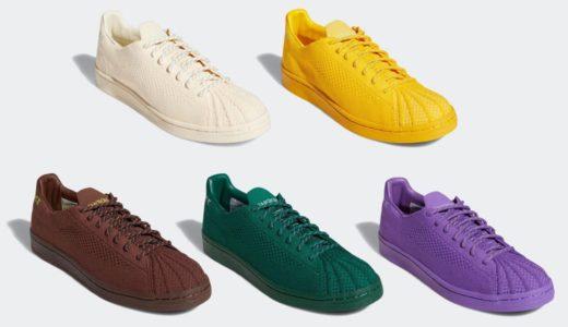"【Pharrell Williams × adidas】Superstar Primeknit ""Human Race"" Packが2020年に発売予定"