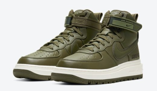 "【Nike】Air Force 1 Gore-Tex Boot ""Medium Olive""が2020年秋に発売予定"