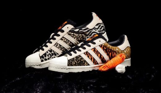 "【adidas】atmos別注 SUPERSTAR ""CRAZY ANIMAL"" PACKが国内10月3日に発売予定"