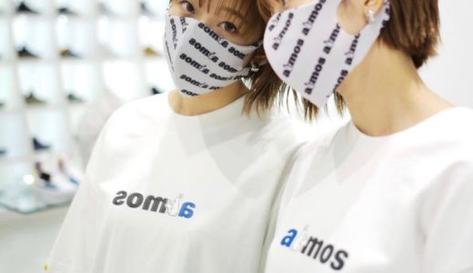 【#FR2 × atmos】スペシャルコラボアイテムが10月3日に発売予定