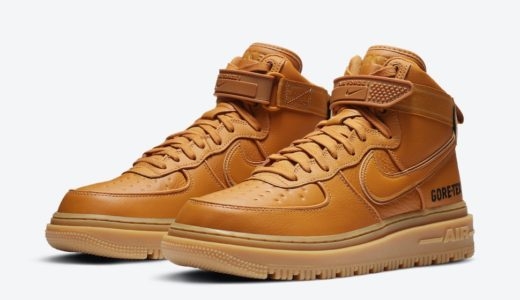 "【Nike】Air Force 1 Gore-Tex Boot ""Wheat""が国内10月19日に発売予定"
