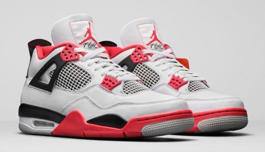 "【Nike】Air Jordan 4 Retro OG ""Fire Red""が2020年11月27日に復刻発売予定"
