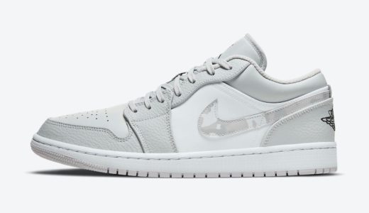 "【Nike】Air Jordan 1 Low ""White Camo""が2020年近日発売予定"