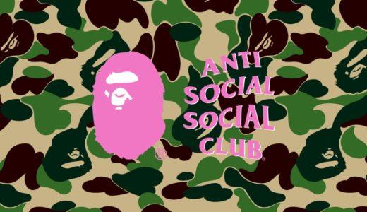 【Anti Social Social Club × BAPE®︎】2020FW最新コラボコレクションが9月4日/9月5日に発売予定