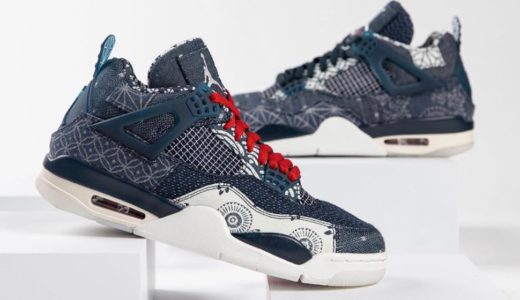 """【Nike】Air Jordan 4 Retro SE """"Sashiko""""が2020年秋に発売予定"""
