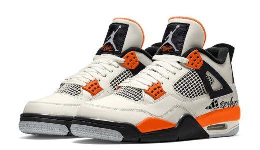 "【Nike】Wmns Air Jordan 4 Retro SE ""Starfish""が2021年初旬に発売予定"