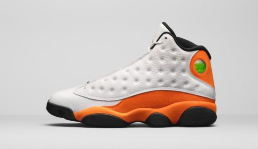 "【Nike】Air Jordan 13 Retro ""Starfish""が2021年1月16日に発売予定"