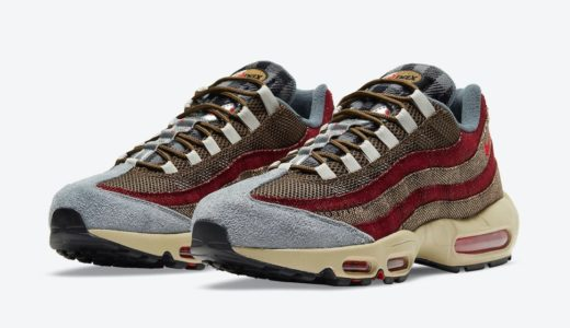 "【Nike】Air Max 95 ""Freddy Krueger""が2020年10月に発売予定"